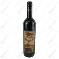 "Vin rosu 0.75 ml cu eticheta din pluta ""Teged nem lehet elfelejteni... Boldog szuletesnapot"""