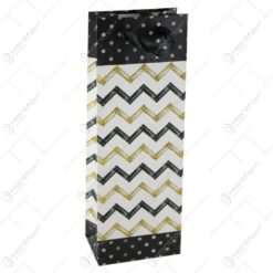 Punga cadou pentru bautura 12×36 - Design Elegant Black/White