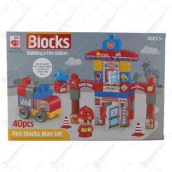 Cuburi de construit cu pompier si masinuta