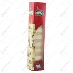 Joc Jenga Mini din lemn natur