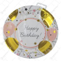 "Set 6 farfurii party decor cu baloane ""Happy Birhday"" din carton"