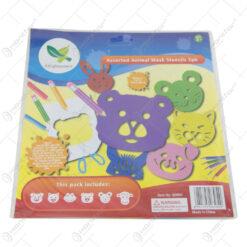 Sabloane Masti Animale din plastic