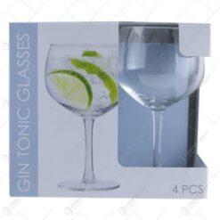 Set 4 pahare gin tonic 650 ml