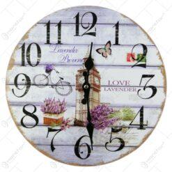 Ceas de perete din lemn 30 CM - Love Lavender