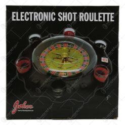 Ruleta electronica cu 6 pahare shot