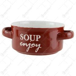 11x6 CM - Soup relax/enjoy/smile/taste