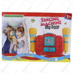 Jucarie interactiva Karaoke cu 2 microfoane