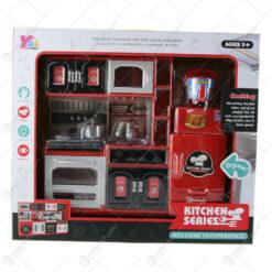 Set accesorii de bucatarie pentru copii